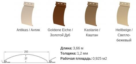 Holzblock 250