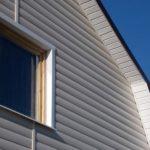Объект №21. Обшивка дома сайдингом под блокхаус, водостоки, ока и отделка