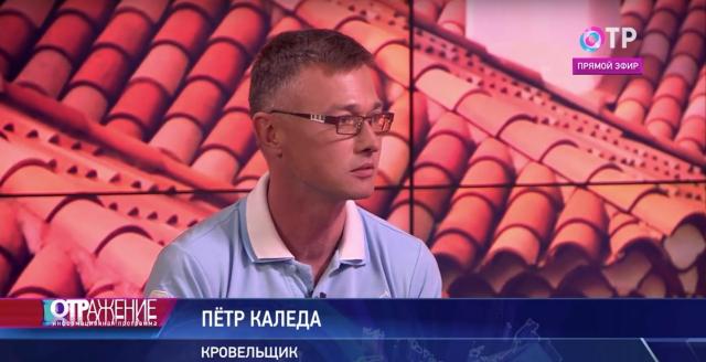 Петр Каледа, фото